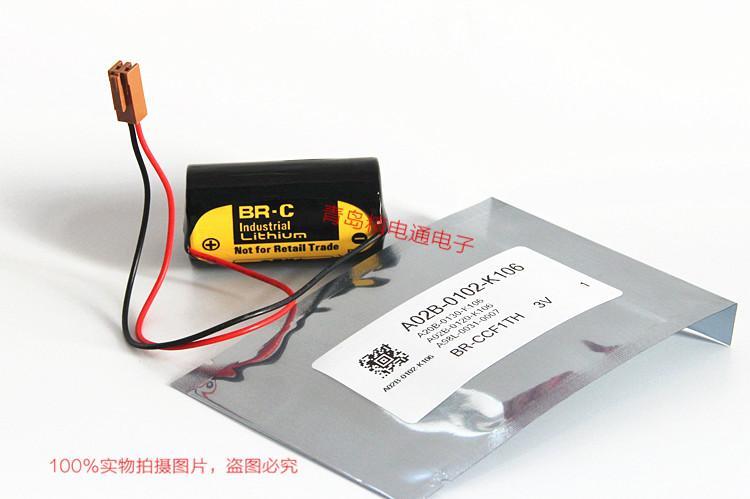 A20B-0130-K106 A02B-0120-K106 BR-C BR-CCF1TH 发那科CNC 锂电池 3