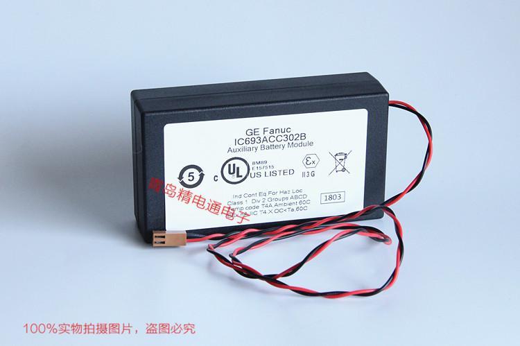 GE FANUC Battery IC693ACC302B 3V,15Ah Auxiliary Battery Module (optional)