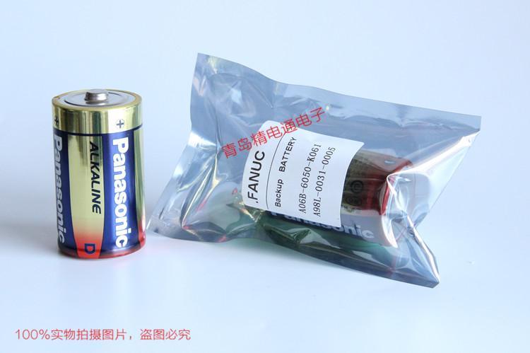 A98L-0031-0005 A06B-6050-K061 LR20 D 发那科电池 产地上海 6