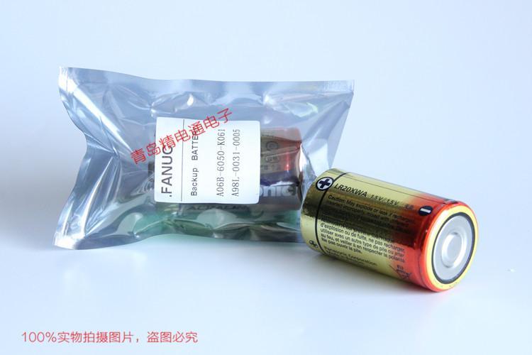 A98L-0031-0005 A06B-6050-K061 LR20XWA 发那科电池 比利时产地 6