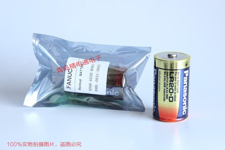 A98L-0031-0005 A06B-6050-K061 LR20XWA 发那科电池 比利时产地 12
