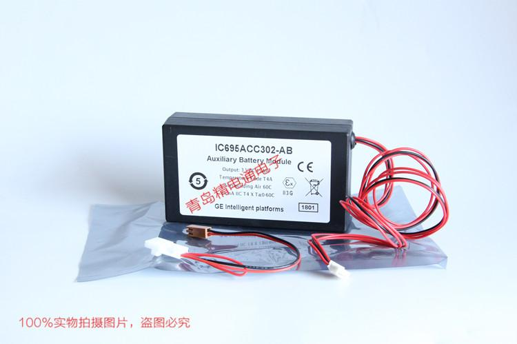 IC695ACC302-AB IC695ACC302 GE发那科 电源模块 锂电池 4