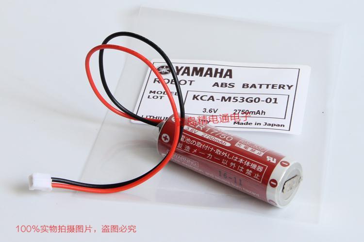 KCA-M53G0-01 雅马哈Yamaha TS-SH机器人定位控制器电池 Maxell ER17/50 11