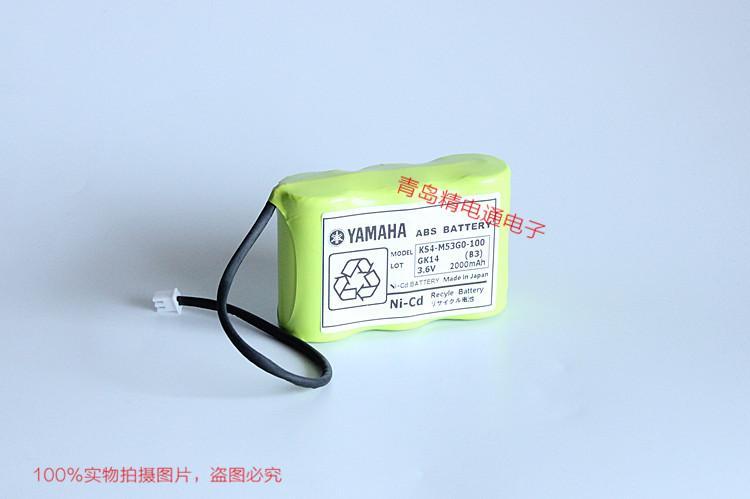KS4-M53G0-100 雅马哈 YAMAHA 充电电池 5