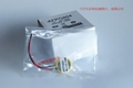 AFPG804 Panasonic松下 PLC电池 FPG-C32TH/C32T2H/C24R2H用 14
