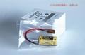 AFPG801 BR2/3A 松下PLC电池 FP-X0L40/FP-X0L60/FP2-C2/FP3电池 12
