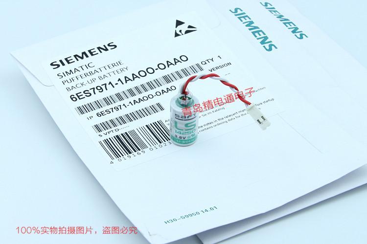 6ES7971-1AA00-0AA00 西门子 SIEMENS PLC 电池 18