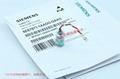 Siemens PLC Lithium Battery   6ES7971-1AA00-0AA00
