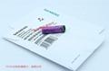 SL-360 6ES7971-0BA00 AA 西门子 SIEMENS PLC 电池 SL360 5