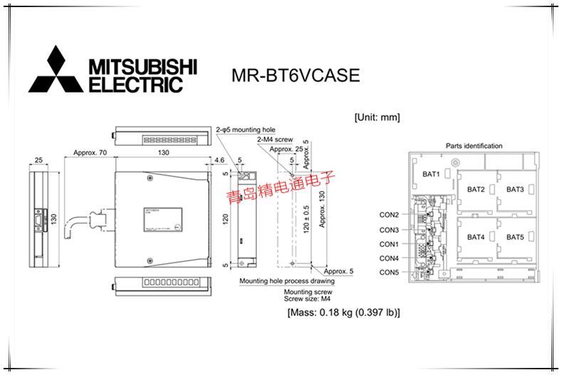 MR-BT6VCASE 2CR17335A Mitsubishi 三菱PLC 锂电池 3