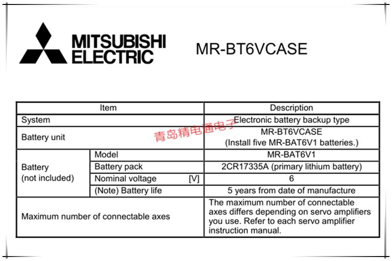 MR-BT6VCASE 2CR17335A Mitsubishi 三菱PLC 鋰電池 12