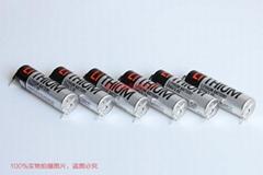 MDS-A-BT-6 Mitsubishi 三菱 编码器 电池盒 锂电池