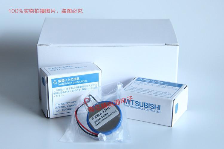 三菱FX3U  PLC鋰電池 FX3U-32BL 3V CR2450HR 17