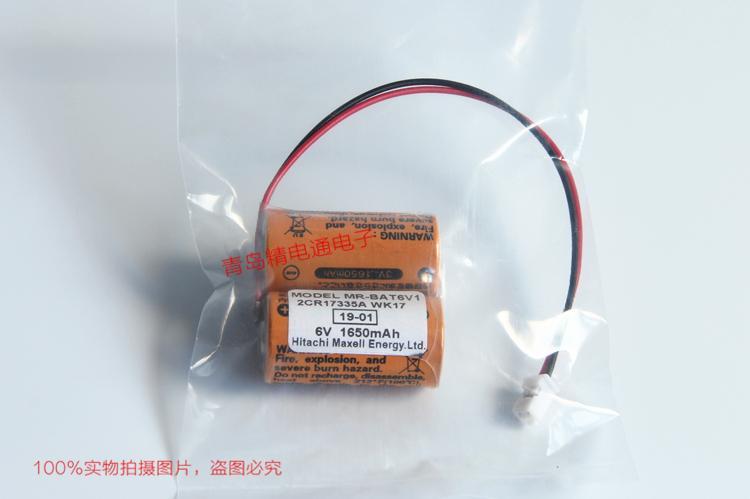 CR17335A WK17 MR-J4伺服锂电池 MR-BAT6V1SET锂电芯 Maxell CR17335A 3