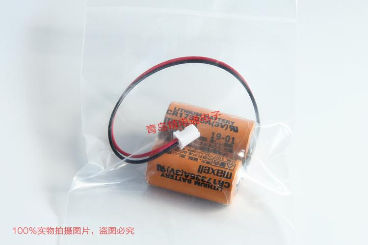 CR17335A WK17 MR-J4伺服锂电池 MR-BAT6V1SET锂电芯 Maxell CR17335A 4