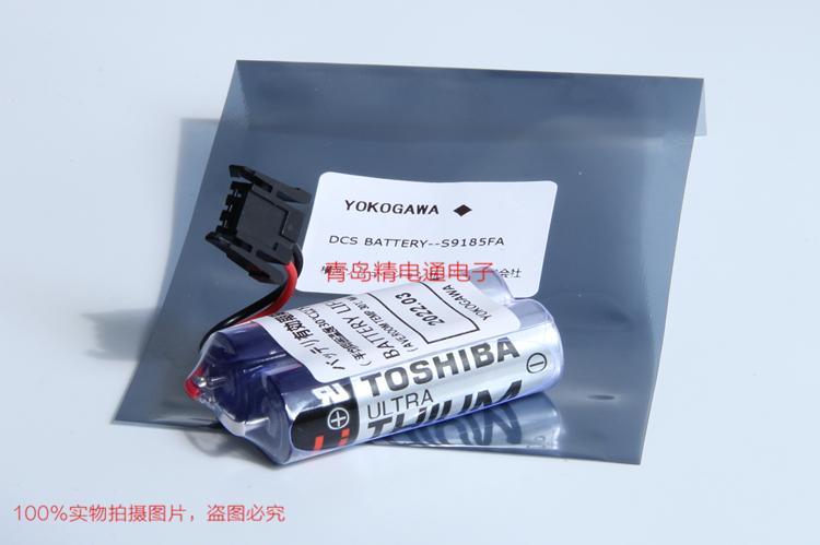 S9185FA YOKOGAWA横河 DCS 3.6V 锂电池 12