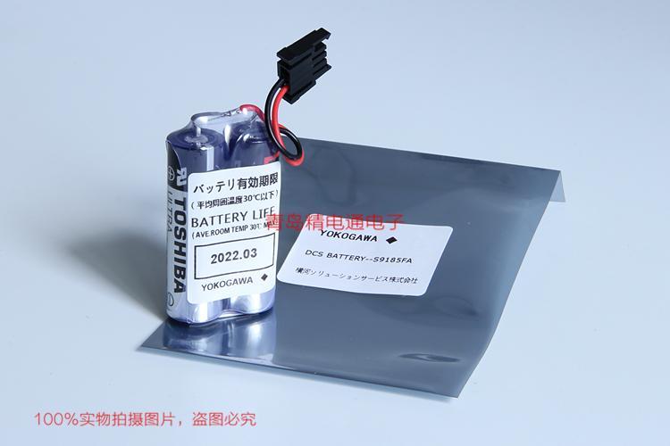 S9185FA YOKOGAWA横河 DCS 3.6V 锂电池 16