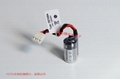 FBT030A FUJI NB2 PLC用锂电池(TOSHIBA ER3V/3.6V)带4p插头 15