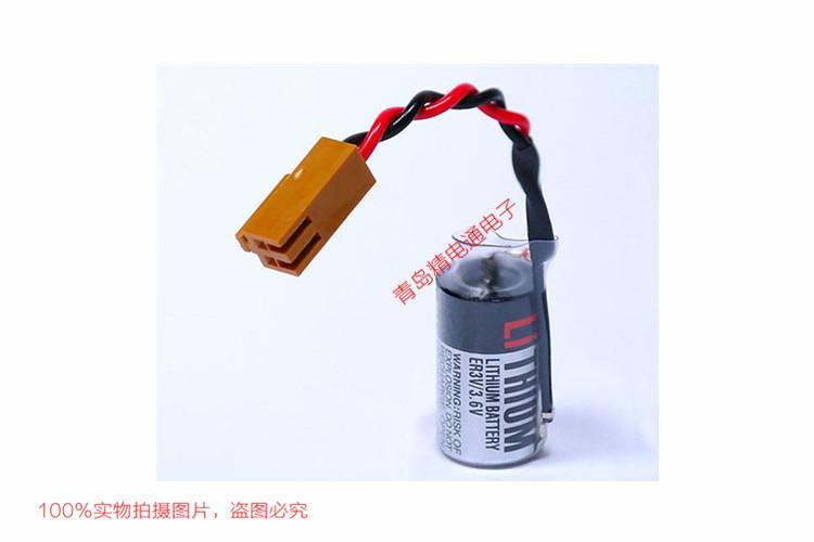 H10195 AL-00494635-01 VATTEREY 富士贴片机配件 FUJI NXT/XP系列伺服驱动箱电 20