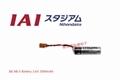 AB-5 IAI  ER6V  3.6V 2000mAh Manipulator