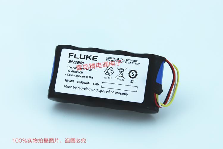 BP120MH FLUKE 福禄克 测试仪 Scopemeter 120 B11483 BP120 电池 9