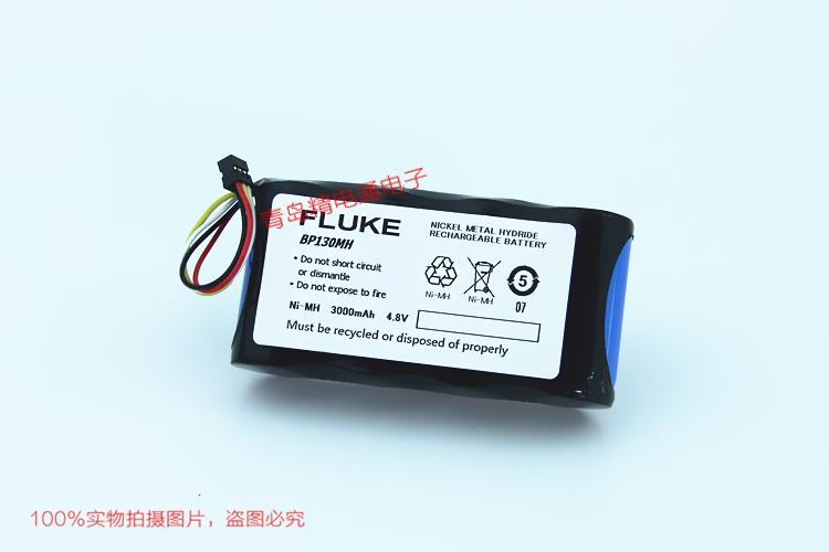 BP130 BP130MH FLUKE福禄克 示波表 仪器设备 电池 12
