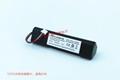 BP190 FLUKE 福禄克测试仪 Scopemeter 192 192B 196 电池 3