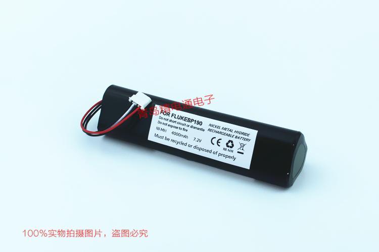 BP190 FLUKE 福禄克测试仪 Scopemeter 192 192B 196 电池 8