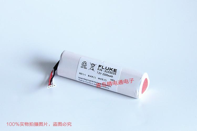 3105035 FLUKE 福禄克 测试仪 Ti-10 Ti-25 Ti20-RBP 电池 3
