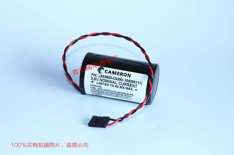 LS33600-CN MV-10000511 MC-II MC-III 卡梅伦 Cameron流量分析仪电池 12