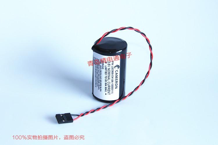 LS33600-CN1 9A-100005111 卡梅伦 Cameron NUFLO流量计 阀门电池 12