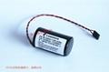 9A-100005111  Cameron NUFLO Flowmeter valve battery