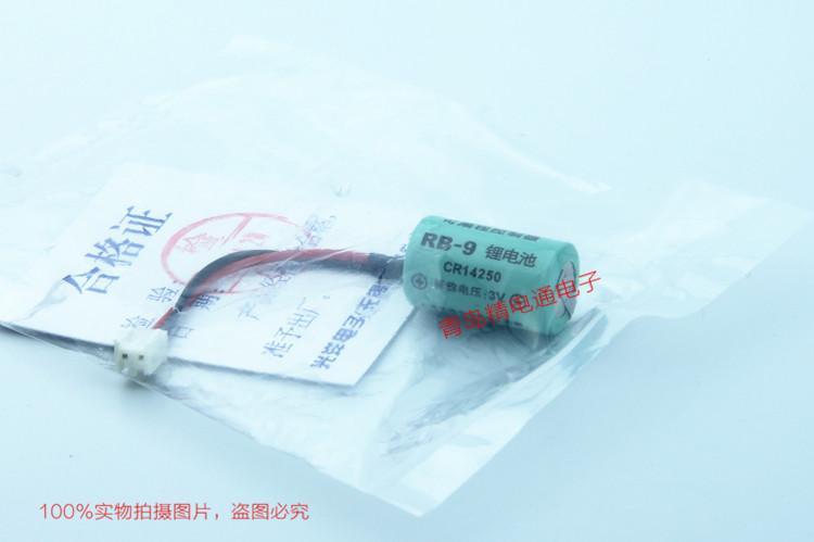 原装KOYO 光洋PLC锂电池 RB-9 3.0V SANYO CR14250SE 3