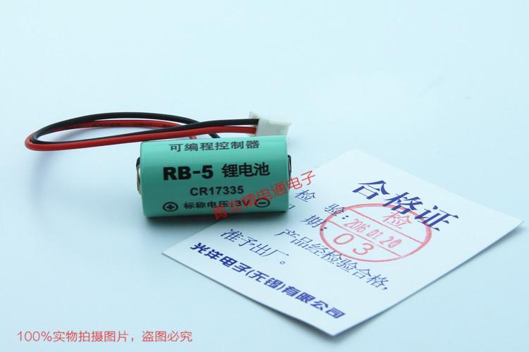 原装KOYO 光洋PLC锂电池 RB-5 3.0V SANYO CR17335SE 8