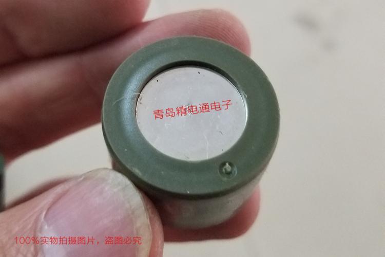 BA-5367/U BA5567/U UB0006 帅福得SAFT 低温锂电池 3V 1000mAh 9