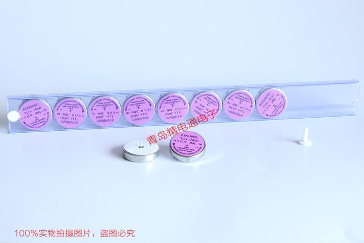 TLH-2450 Tadiran 塔迪兰TLH-2450/P TPMS 高温电池 10