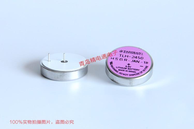 TLH-2450 Tadiran 塔迪兰TLH-2450/P TPMS 高温电池 11