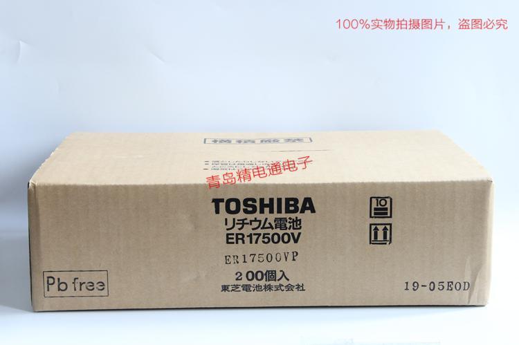 ER17500V/3.6V TOSHIBA东芝 ER17500V 中国  代理 可加各种连接器 6