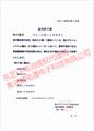 ER17500V/3.6V TOSHIBA ER17500V Authorized agent in China  connectors