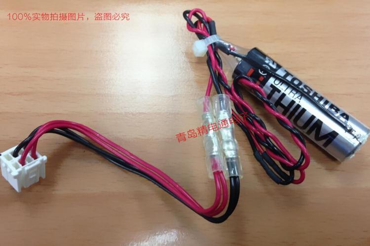 ER6V 机器人本体电池 东芝Toshiba 3.6V 带6孔白色插头 电池 9