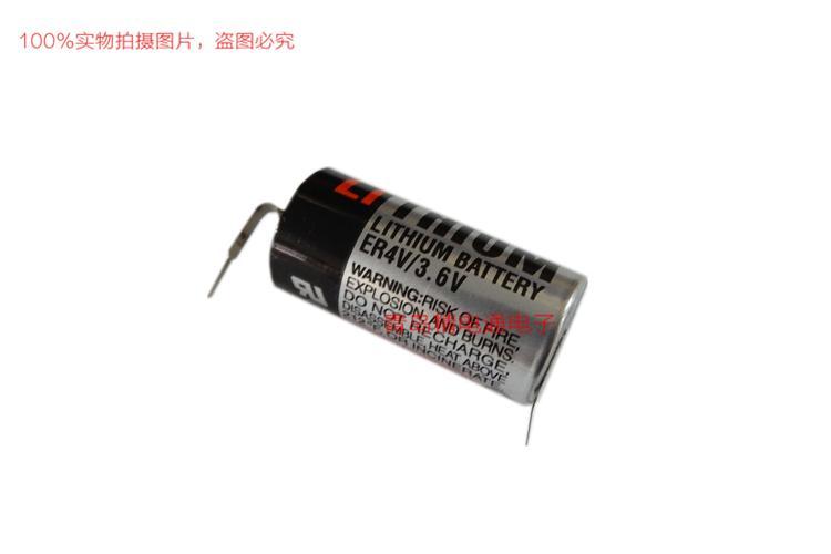ER4V/3.6V 1200mAh ER4V 2/3AA TOSHIBA东芝 中国  代理 可加各种连接器 6