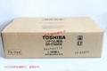 ER17500V T2 3PIN 焊脚 ER17500V/3.6V TOSHIBA东芝 锂亚电池 可按要求加插头 4