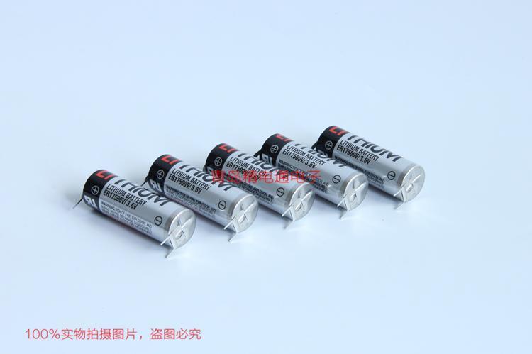 ER17500V T2 3PIN 焊脚 ER17500V/3.6V TOSHIBA东芝 锂亚电池 可按要求加插头 5