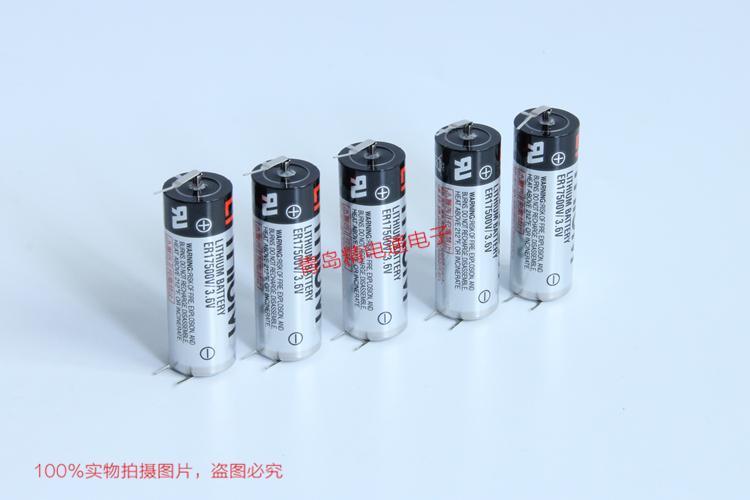 ER17500V T2 3PIN 焊脚 ER17500V/3.6V TOSHIBA东芝 锂亚电池 可按要求加插头 9
