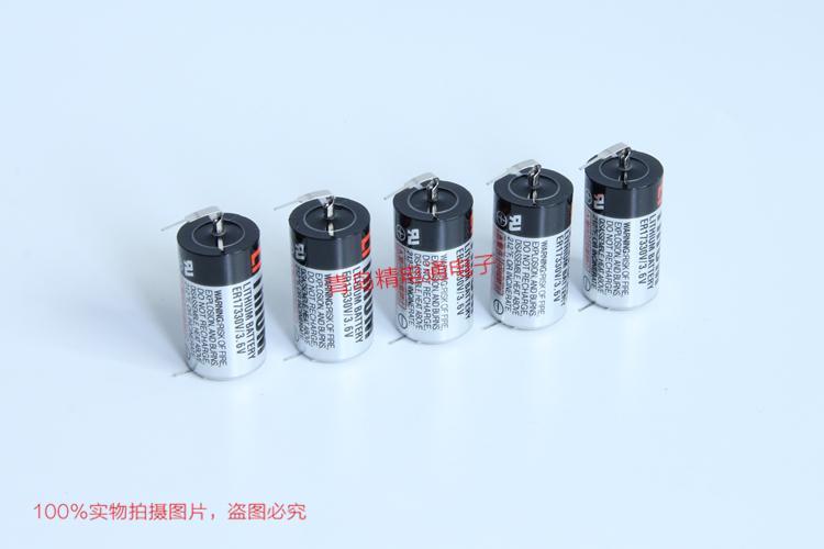 ER17330V/3.6V TOSHIBA东芝 中国  代理 ER17330V 可加各种连接器 13
