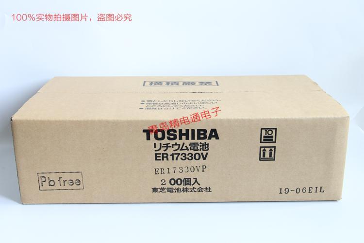 ER17330V/3.6V TOSHIBA东芝 中国  代理 ER17330V 可加各种连接器 15