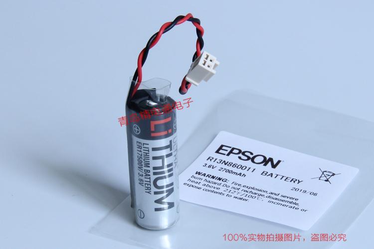 ESPON 爱普生 C4 R13N860011 ER17500V 机器人电池 12