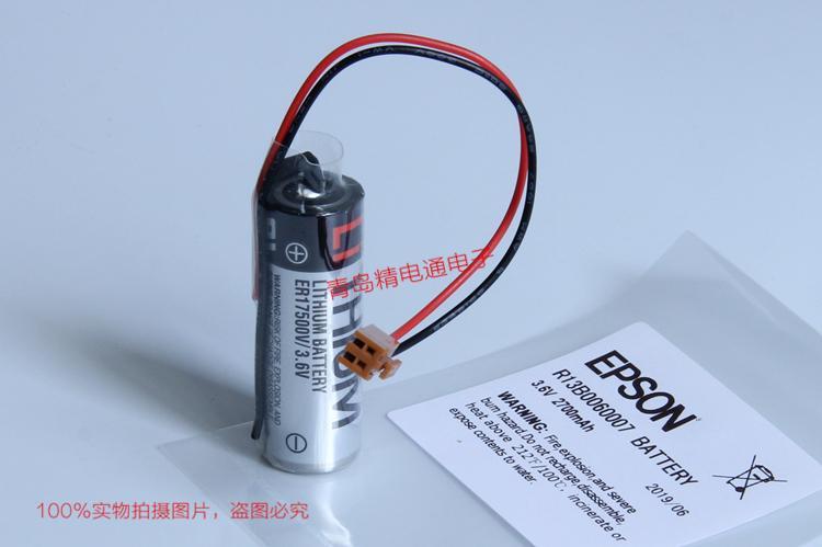 R13B060007 ER17500V ESPON 爱普生C8、LS系列机器人电池 2
