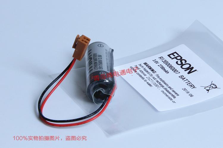 R13B060007 ER17500V ESPON 爱普生C8、LS系列机器人电池 6