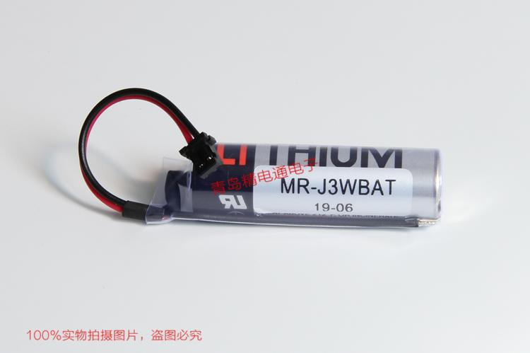 MR-J3WBAT Mitsubishi 三菱 PLC 锂电池 ER6V 2